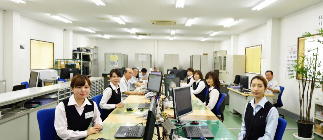 求人情報 | 岩崎電機製作所